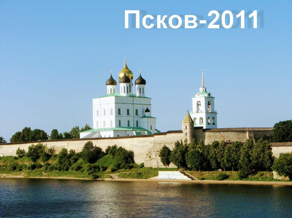 Шахматный фестиваль в Пскове